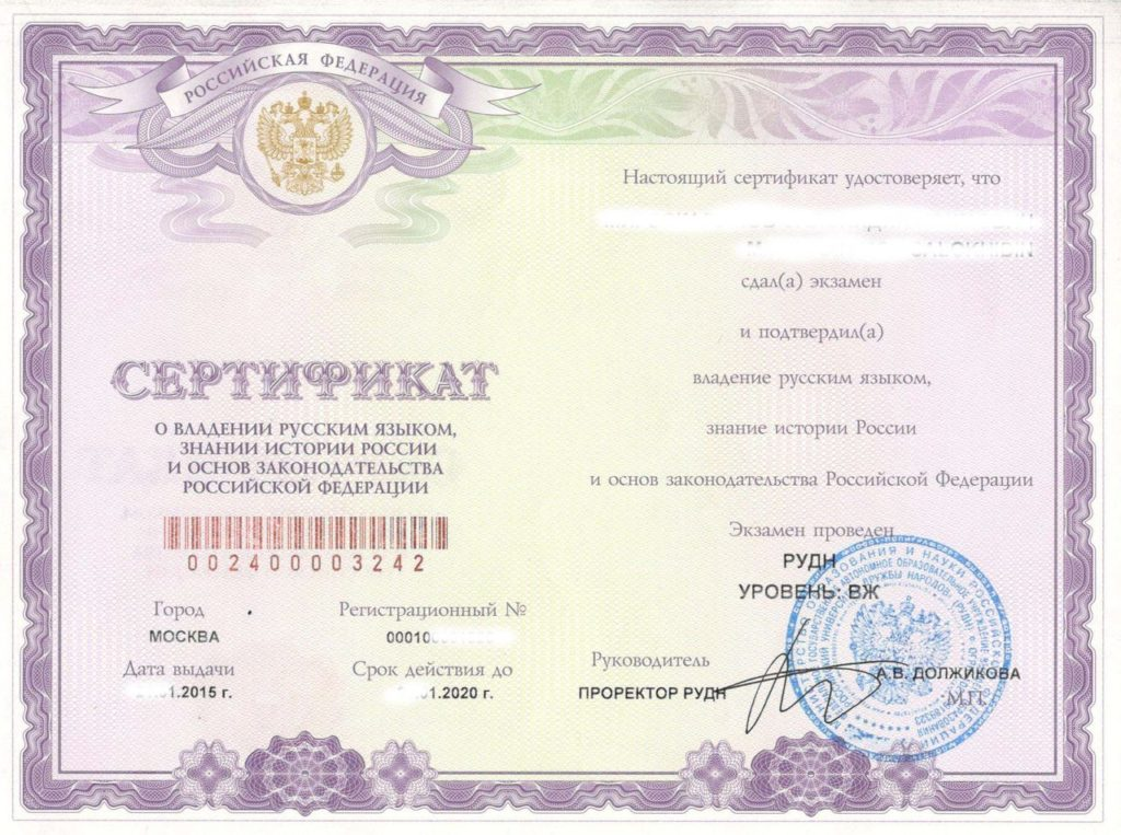 sertifikat-ke
