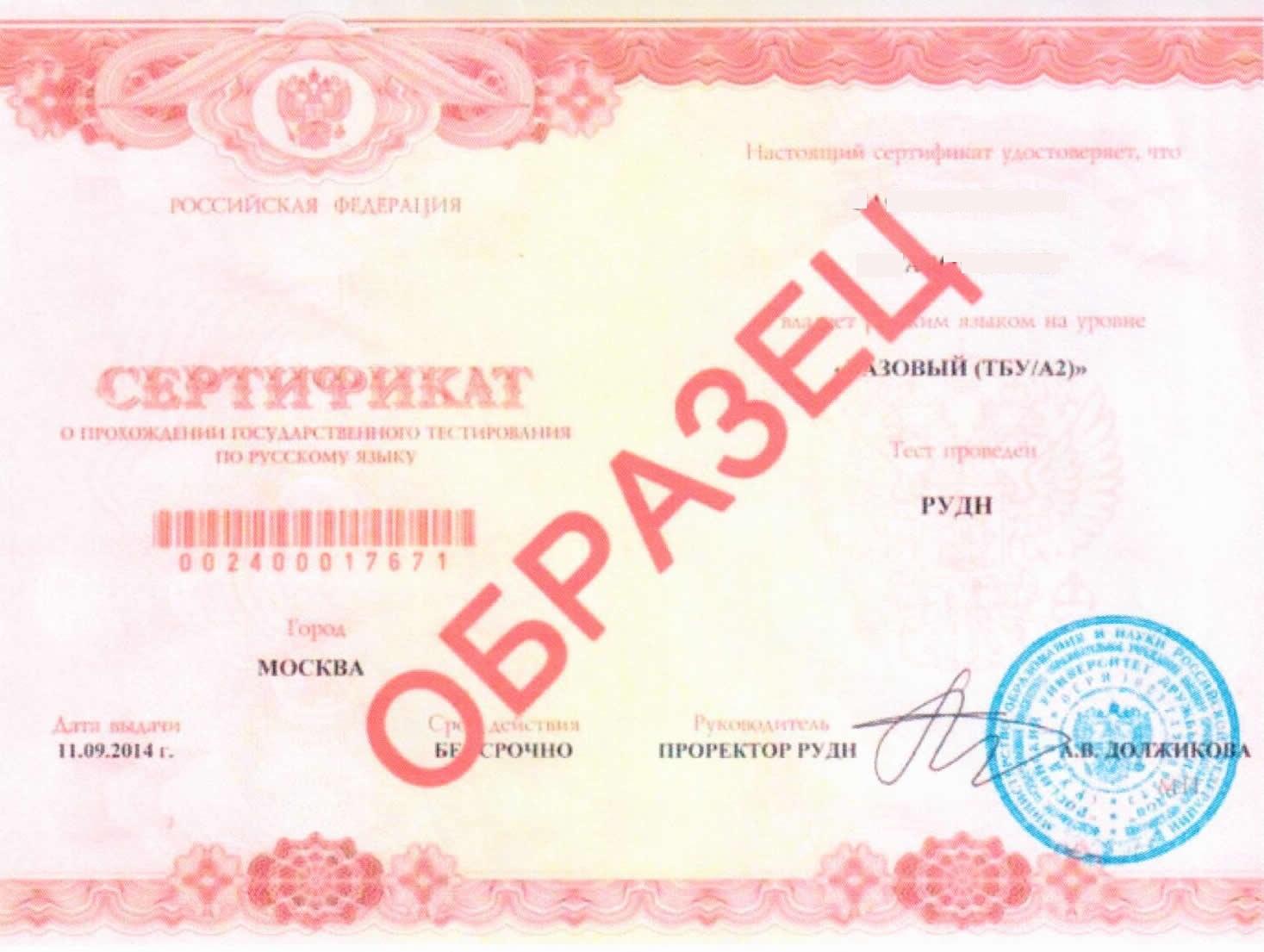 sertifikat-lt1